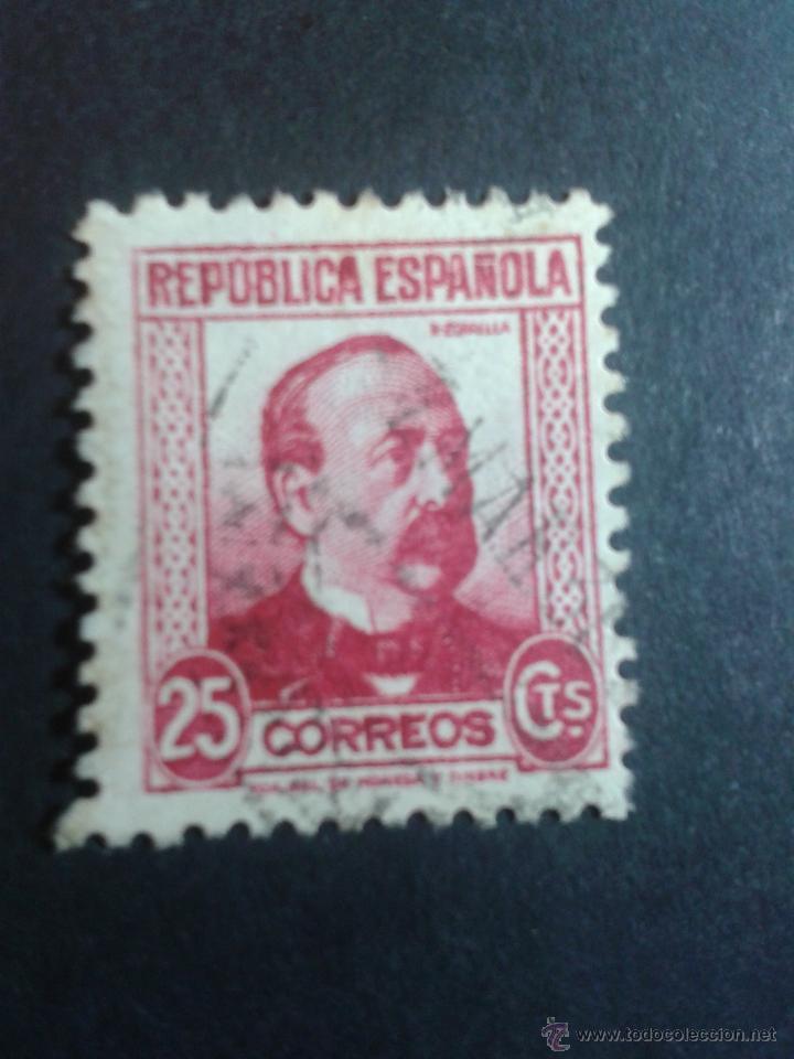EDIFIL 685. 1933 - 1935. PERSONAJES. II REPÚBLICA. BUEN CENTRAJE. USADO. (Sellos - España - II República de 1.931 a 1.939 - Usados)