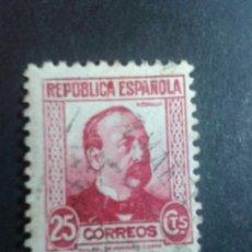 Sellos: EDIFIL 685. 1933 - 1935. PERSONAJES. II REPÚBLICA. BUEN CENTRAJE. USADO.. Lote 47493898