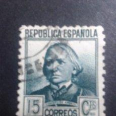 Sellos: EDIFIL 683. 1933 - 1935. PERSONAJES. II REPÚBLICA. BUEN CENTRAJE. USADO.. Lote 47493913