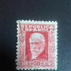 Sellos: EDIFIL 669. 1932. PERSONAJES Y MONUMENTOS. II REPÚBLICA. BUEN CENTRAJE. USADO.. Lote 47494003