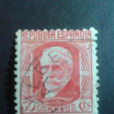 Sellos: EDIFIL 734. 1936 - 1938 CIFRA Y PERSONAJES . II REPÚBLICA. USADO.. Lote 47494053