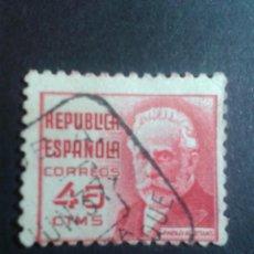 Sellos: EDIFIL 737. 1936 - 1938 CIFRA Y PERSONAJES . II REPÚBLICA. USADO.. Lote 47494090