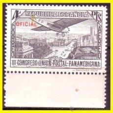Selos: 1931 III CONGRESO DE LA UPP, OFICIAL, EDIFIL Nº 635 * * LUJO. Lote 47694119