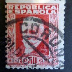 Sellos: SELLO DE LA SEGUNDA REPUBLICA, CON MATASELLOS DE A CORUÑA . Lote 47869247
