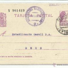 Timbres: ENTERO POSTAL MECANOESCRITO 1934 DE MONTBLANC A REUS TARRAGONA EDIFIL 69 . Lote 48355273