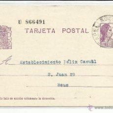 Timbres: ENTERO POSTAL MECANOESCRITO 1937 DE CAPELLADES BARCELONA A REUS TARRAGONA EDIFIL 69 . Lote 48355525