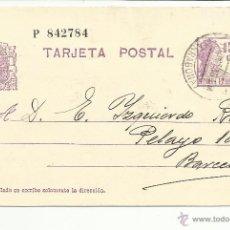 Timbres: ENTERO POSTAL MANOESCRITO 1936 DE TORTOSA TARRAGONA A BARCELONA EDIFIL 69. Lote 48356407