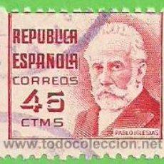 Sellos: AÑO 1936-1938. EDIFIL 737. CIFRA Y PERSONAJES. - ''PABLO IGLESIAS''. 1936-1938.. Lote 48463809