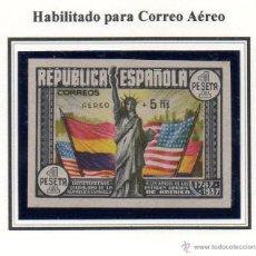 Sellos: ESPAÑA=ED. Nº 765= CONSTITUCION USA HABILITADO SIN DENTAR=CERTIFICADO GRAUS=CATALOGO:700 EUROS=VER+. Lote 48656281