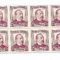 Sellos: R3/ REPUBLICA 1931 - 1939. PERSONAJES EDF. 685, BLOQUE DE 16 SELLOS, NUEVOS** S/F. Lote 48833421