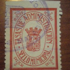Sellos: SELLO MUNICIPAL. TASA DE ADMINISTRACION LOCAL DE 2 PESETAS. TIMBRE LOCAL FISCAL. REPUBLICA ESPAÑOLA. Lote 49361260