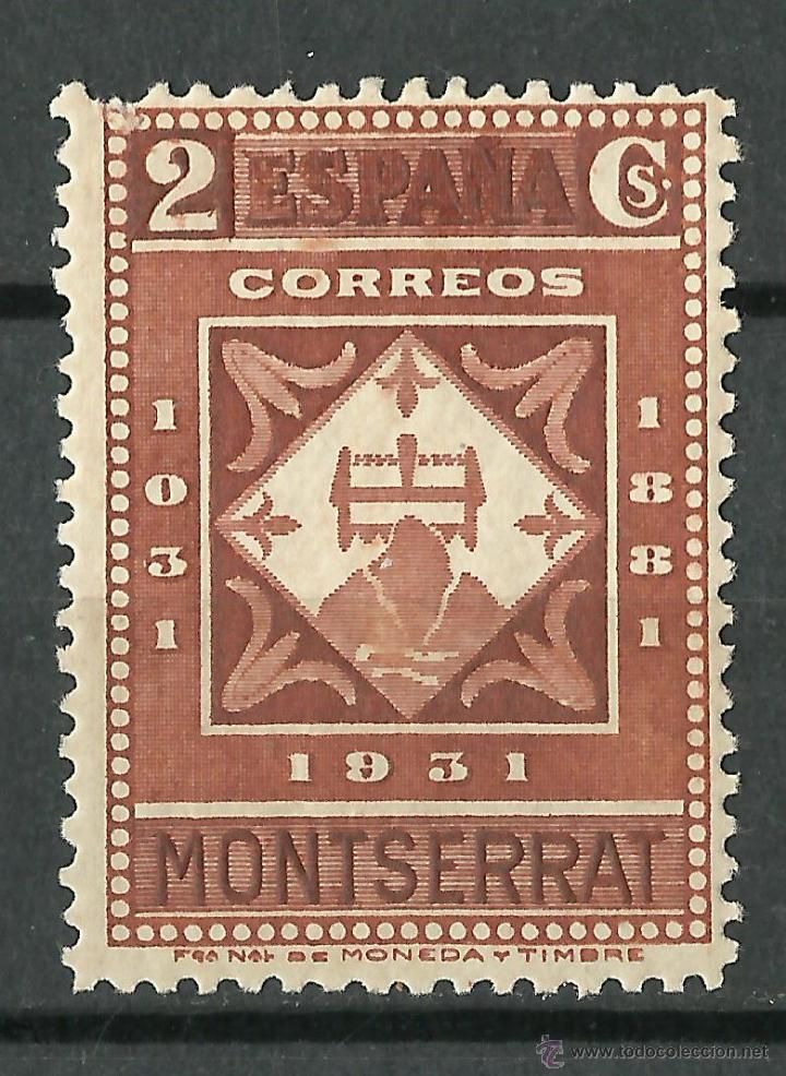 ESPAÑA - 1931 - EDIFIL 637* MH (Sellos - España - II República de 1.931 a 1.939 - Nuevos)