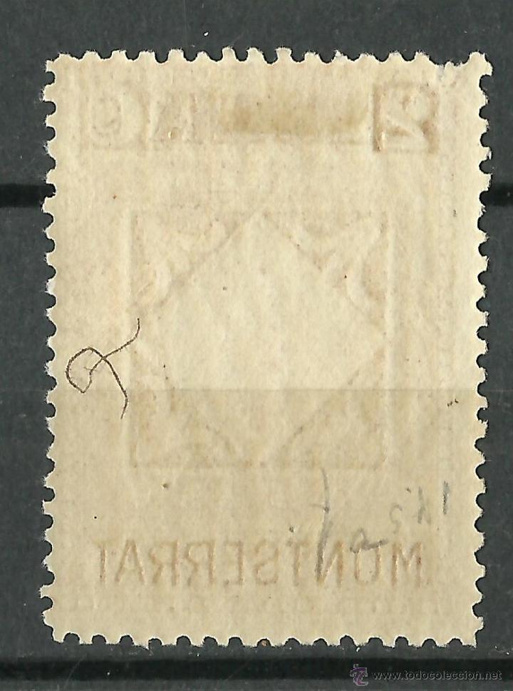 Sellos: España - 1931 - Edifil 637* MH - Foto 2 - 49368140