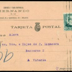 Sellos - *** RARA TARJETA 1932 CON PERFORADO H (LIBRERIA HERNANDO) MEMBRETE REPÚBLICANO *** - 49920222