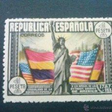 Sellos: EDIFIL 763**, CL ANIV. CONSTITUCIÓN EEUU, SIN CHARNELA. Lote 50321766