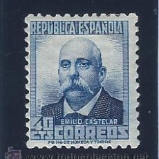 Sellos: EDIFIL 660 PERSONAJES (EMILIO CASTELAR) 1931-1932. MH *. Lote 50635161