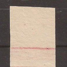 Sellos: 1936 - 1938 EMILIO CASTELAR EDIFIL 736S** VC 30,00 €. Lote 50692160