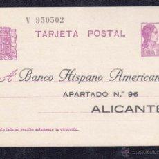 Sellos - ALICANTE. ENTERO POSTAL IMPRESIÓN PRIVADA - 50772408