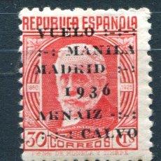 Sellos: EDIFIL 741. MADRID-MANILA. NUEVO CON FIJASELLOS.. Lote 50829520