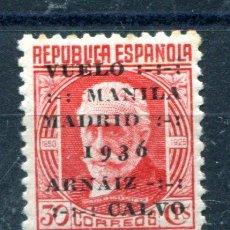 Sellos: EDIFIL 741. MADRID-MANILA. NUEVO CON FIJASELLOS.. Lote 50829554