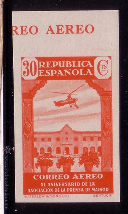 CL3-3-PRENSA REPUBLICA 30 CTS AEREO SIN DENTAR. SIN FIJASELLOS ** LUJO.MARQUILLADO (Sellos - España - II República de 1.931 a 1.939 - Nuevos)