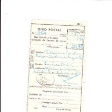 Sellos: GIRO POSTAL - AÑO 1933 - CAÑETE (CUENCA). Lote 51469883