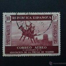Sellos: EDIFIL 725 10 PTS USADO DE LUJO . CLAVILEÑO. ASOCIACIÓN DE LA PRENSA AÉREO. 1936. Lote 51471486