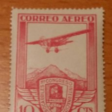 Sellos: 1930 XI CONGRESO INTERNACIONAL DE FERROCARRILES (CORREO AÉREO).EDIFIL 484. NUEVO SIN CHARNELA.. Lote 51701924