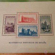 Sellos: MONUMENTOS HISTORICOS DE ESPAÑA, CATEDRALES, 1938. NUEVO SIN CHARNELA. EDIFIL 847.. Lote 51796271