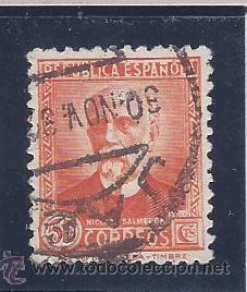 EDIFIL 661 NICOLÁS SALMERÓN. MATASELLOS DE JAÉN. LUJO 30-11-1932. VALOR CATÁLOGO: 21 €.- (Sellos - España - II República de 1.931 a 1.939 - Usados)