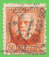EDIFIL 661. PERSONAJES - NICOLAS SALMERÓN. (1931-1932). (Sellos - España - II República de 1.931 a 1.939 - Usados)
