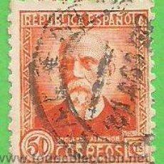 Sellos: EDIFIL 661. PERSONAJES - NICOLAS SALMERÓN. (1931-1932).. Lote 52373677