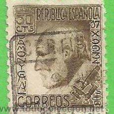 Sellos: AÑO 1934. EDIFIL 680. SANTIAGO RAMÓN Y CAJAL. 1934.. Lote 52396679
