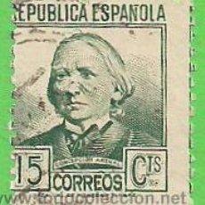 Sellos: AÑO 1936-1938. EDIFIL 733. CIFRA Y PERSONAJES. - ''CONCEPCIÓN ARENAL''. 1936-1938.. Lote 52396752