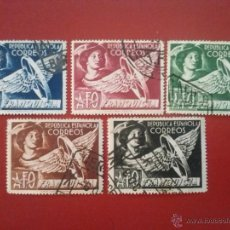 Sellos: SELLOS DE FRANQUICIA DE 1938, Nº 23 A 27 , SERIE COMPLETA USADA . Lote 52832175