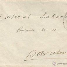 Sellos: ESPAÑA - REPUBLICA HISTORIA POSTAL. 1936 - 1938 CARTA DIRIGIDA DE HUESCA A BARCELONA . Lote 52843362