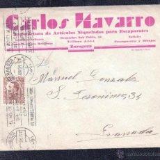 Sellos: 1931.- ZARAGOZA A GRANADA. Lote 53085838