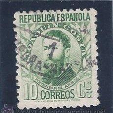 Sellos: EDIFIL 656 PERSONAJES 1931-1932. MATASELLOS AMBULANTE CORUÑA-MADRID.. Lote 53193112