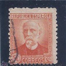 Sellos: EDIFIL 661 PERSONAJES(NICOLÁS SALMERÓN) 1931-1932.. Lote 53194755