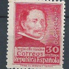 Sellos: R6/ EDF. 726, III CENTENARIO MUERTE GREGORIO FERNANDEZ, NUEVO**. Lote 53271062