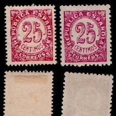 Sellos: CL3-33 ESPAÑA 1938 CIFRAS EDIFIL Nº 749 25C, VARIEDAD PAPEL BLANCO TIPO GRUESO Y DELGADO. Lote 53484401