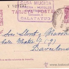Sellos: F13-1- ENTERO POSTAL CALATAYUD (ZARAGOZA) - BARCELONA 1934. Lote 53689096