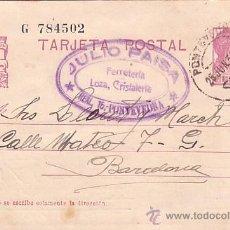 Sellos: F13-1- ENTERO POSTAL PONTEVEDRA) - BARCELONA 1935 . DORSO RODILLO MUDO LLEGADA. Lote 53689107