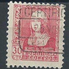 Sellos: R7/ ESPAÑA USADOS 1937/40, EDF. 823, ISABEL. Lote 53840137
