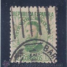 Sellos: EDIFIL 664 PERSONAJES Y MONUMENTOS 1932. BONITO MATASELLOS DE BARCELONA.. Lote 53866774