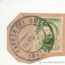Sellos: S/FRAGMENTO EDIFIL 656. MATº CABEZA DEL BUEY (BADAJOZ). 15 MAY. 35.. Lote 53870330