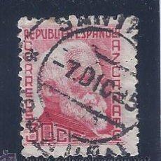 Sellos: EDIFIL 686 PERSONAJES. AZCÁRATE. 1933-1935. MATASELLOS DE SANTANDER DE FECHA 7-DICIEMBRE-1935.. Lote 53871137