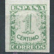 Sellos: R6/ ESPAÑA 1936/37, EDF. 802 SIN DENTAR, JUNTA DE DEFENSA NACIONAL, NUEVO**. Lote 53885853