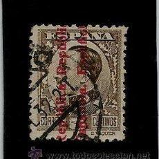 Sellos: II REPUBLICA - ALFONSO XIII - SOBRECARGADOS - EDIFIL 594 -1931. Lote 54071266