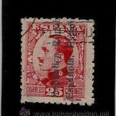 Sellos: II REPUBLICA - ALFONSO XIII - SOBRECARGADOS - EDIFIL 598 -1931. Lote 54071298